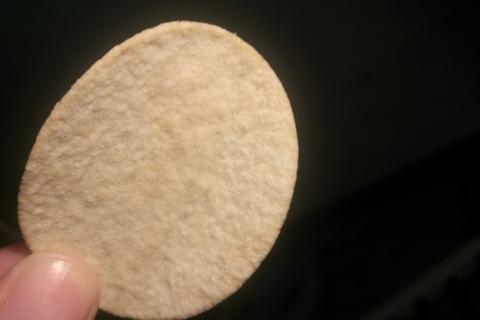 potatocrispchips_4.jpg