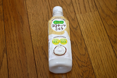 saikyo-coconut-milk-1.jpg