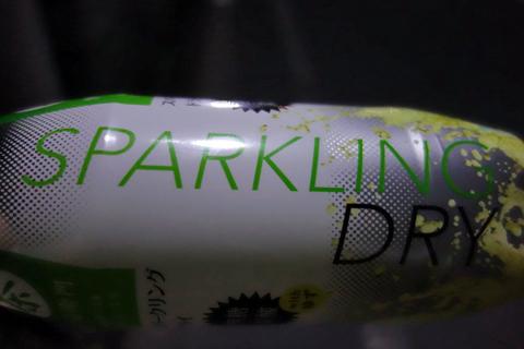 sparklingdry_tea_1.jpg