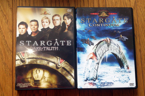 stargate_program_6.jpg