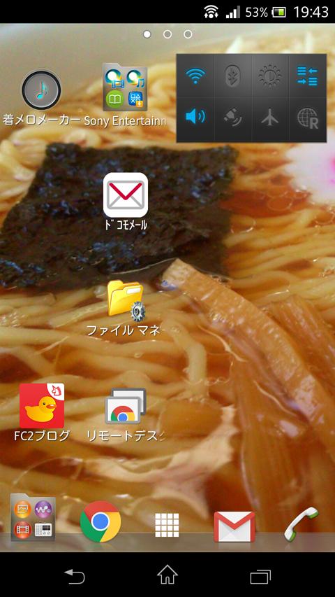 tabegami_01.png