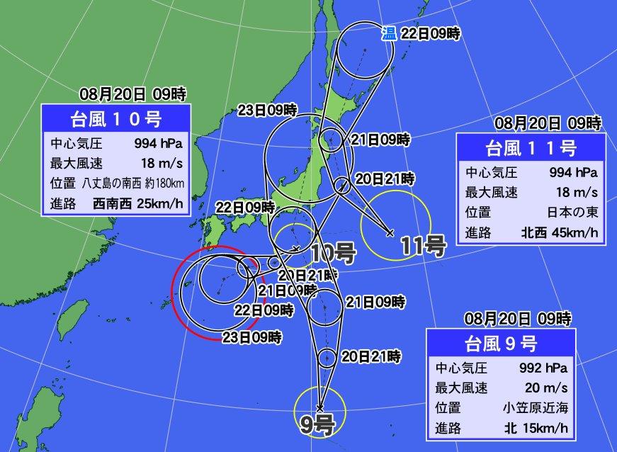 typhoon_123.jpg
