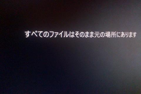 win10_free_end_2.jpg
