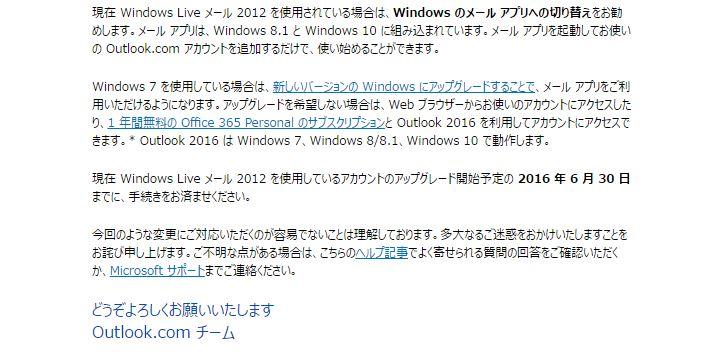 wlm2012_change2.jpg