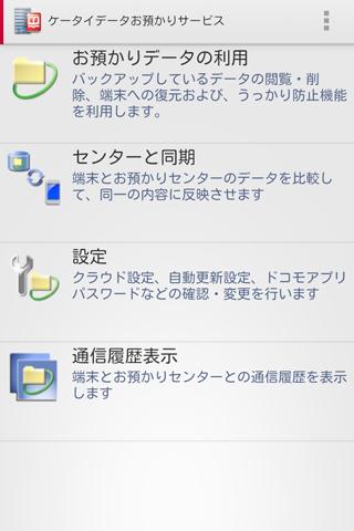 xperia_format_5.jpg