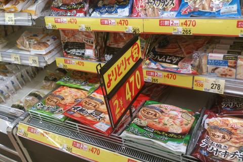 yoridori_pizza.jpg