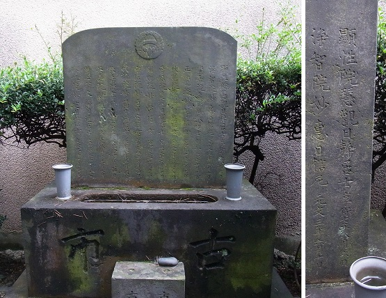 古市南軒墓