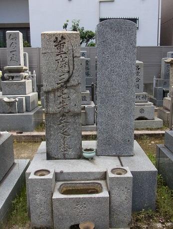 三宅董庵墓所