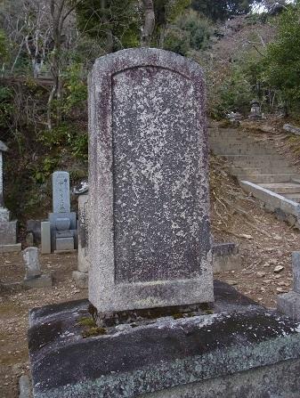 吉田宗恂墓