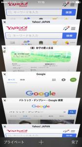 20160917.jpg