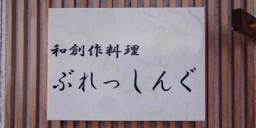 160418-00.jpg