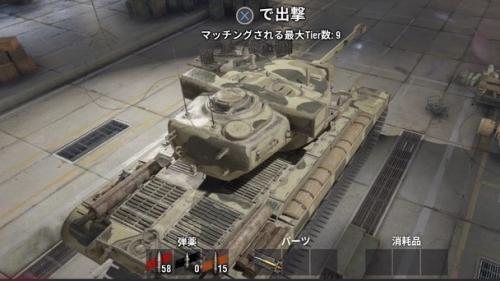 T29ds (2)