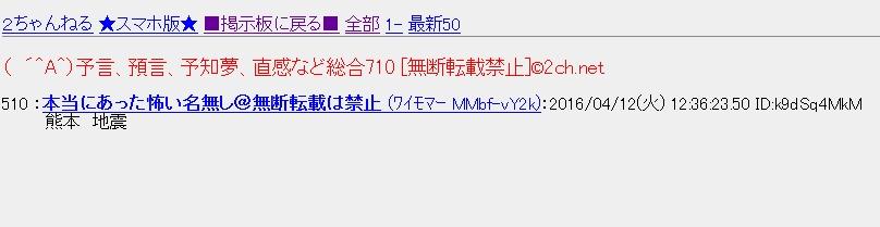 2016y04m14d_232034758.jpg