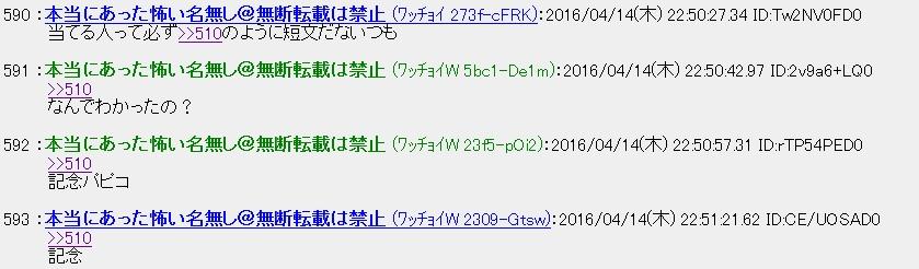 2016y04m14d_232103868.jpg