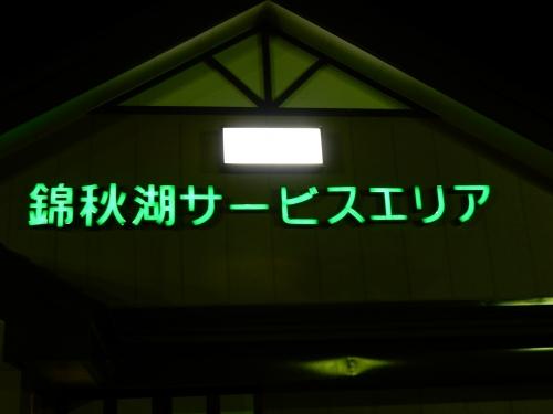 20160614005.jpg