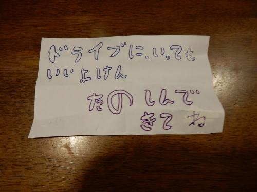 20160629001.jpg