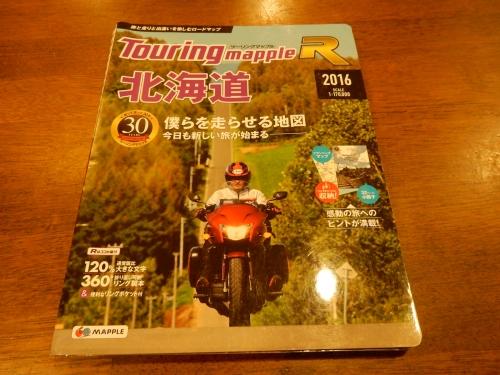 20160912011.jpg