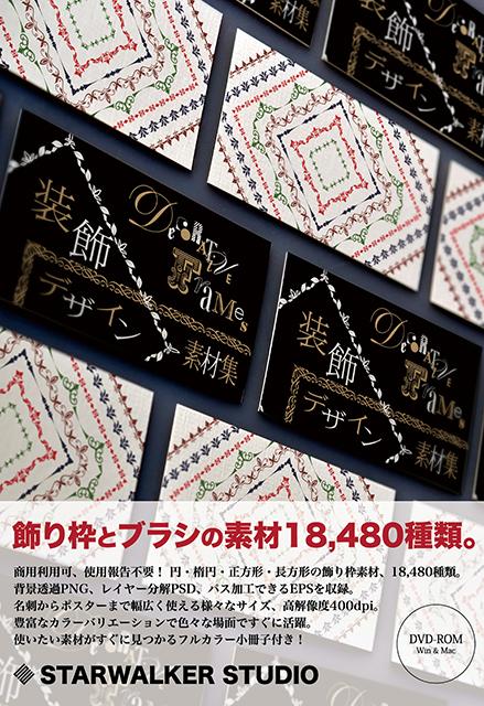 SWST0107_web.jpg