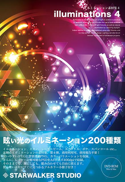 SWST0111_web.jpg