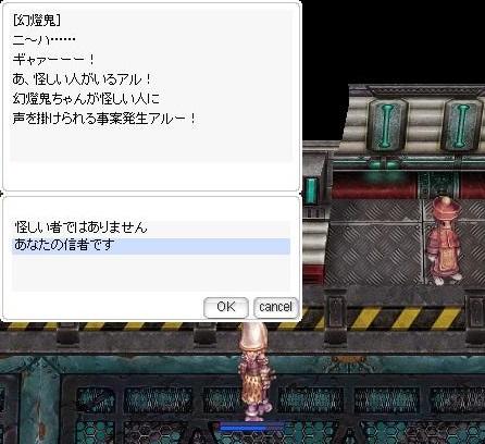 幻燈鬼ちゃんの信者F