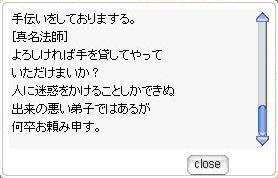 チャラいだの出来の悪いだの、五郎さんの評価が…w
