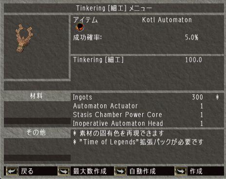 screenshot_023_20.jpg