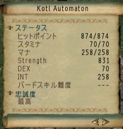screenshot_027_20.jpg