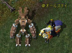 screenshot_084_20.jpg