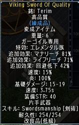 screenshot_357_15.jpg