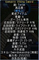 screenshot_358_15.jpg