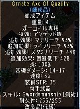 screenshot_376_15.jpg