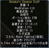 screenshot_437_15.jpg