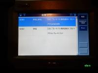 DSCN7321.jpg