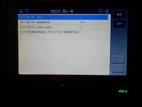 DSCN7323.jpg