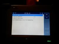 DSCN7324.jpg