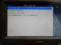 DSCN7346.jpg