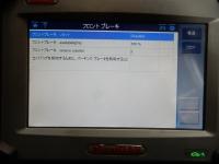 DSCN7347.jpg