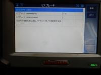 DSCN7348.jpg
