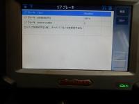 DSCN7349.jpg