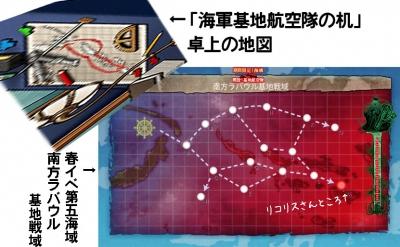 卓上の地図2