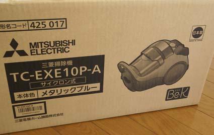 三菱電機_掃除機_TC-EXE10P_02