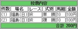 20161106 モーゼス