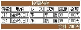 20161106 シーユーアゲン