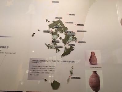 3上野原大噴火