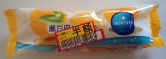 レモンのエクレア