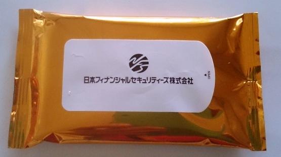 大橋 小菅01