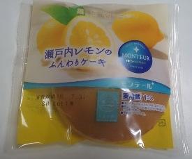 レモンのふんわりケーキ 01