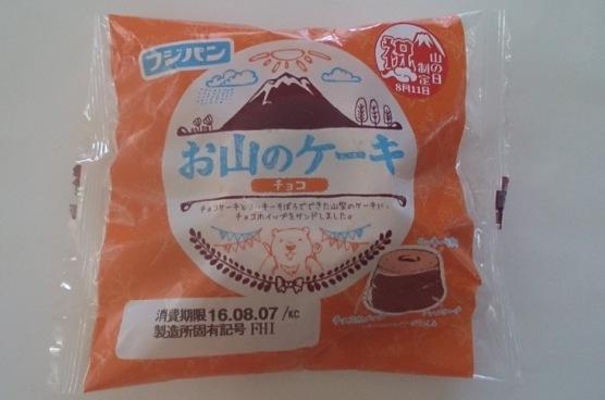 お山のケーキ チョコ