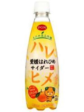 愛媛河内晩柑サイダ03