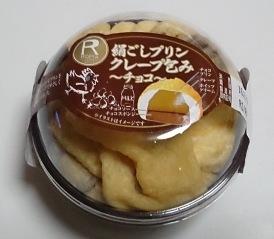 絹ごしプリン クレープ01